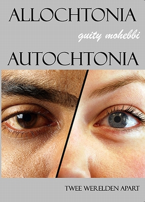 Allochtonia - Autochtonia